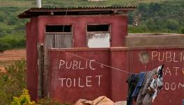 Public Toilet in Kampala, Uganda ( Photo: Linda Strande)