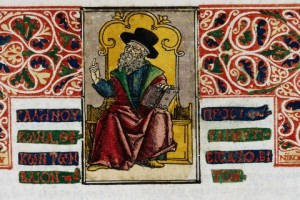 Galen. Courtesy of the Wellcome library